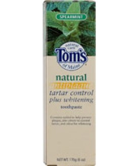 SPEARMINT PLUS WHITENING GEL 5.5 OZ
